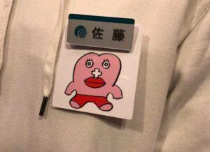 Compañía japonesa propone que sus empleadas usen una insignia mientras menstrúan