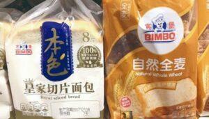Coronavirus obliga a Bimbo a cerrar una de sus plantas en China