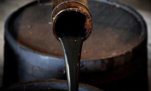 Petróleo mexicano cae 10.37 dólares por barril, su precio más bajo en 21 años
