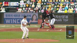 Llenan las gradas de un estadio de béisbol con peluches en Corea del Sur