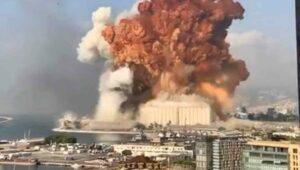 Se registra fuerte explosión en el puerto de Beirut; se reportan varios lesionados
