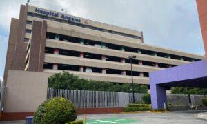 Estancia de Emilio Lozoya en Hospital Ángeles del Pedregal superaría los 250 mil pesos